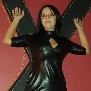 sm-studio-berlin-bdsm-fetisch-Abigale-1Gallery Vorschaubild Misstress agigale